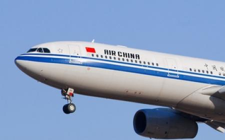 Recent Wins Air Connectivity Air China